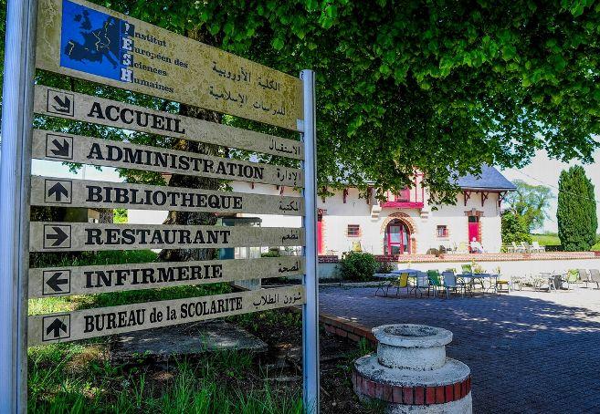 2020/01/22 L'Université musulmane de Saint-Denis fermée pour raison de sécurité Iesh_512