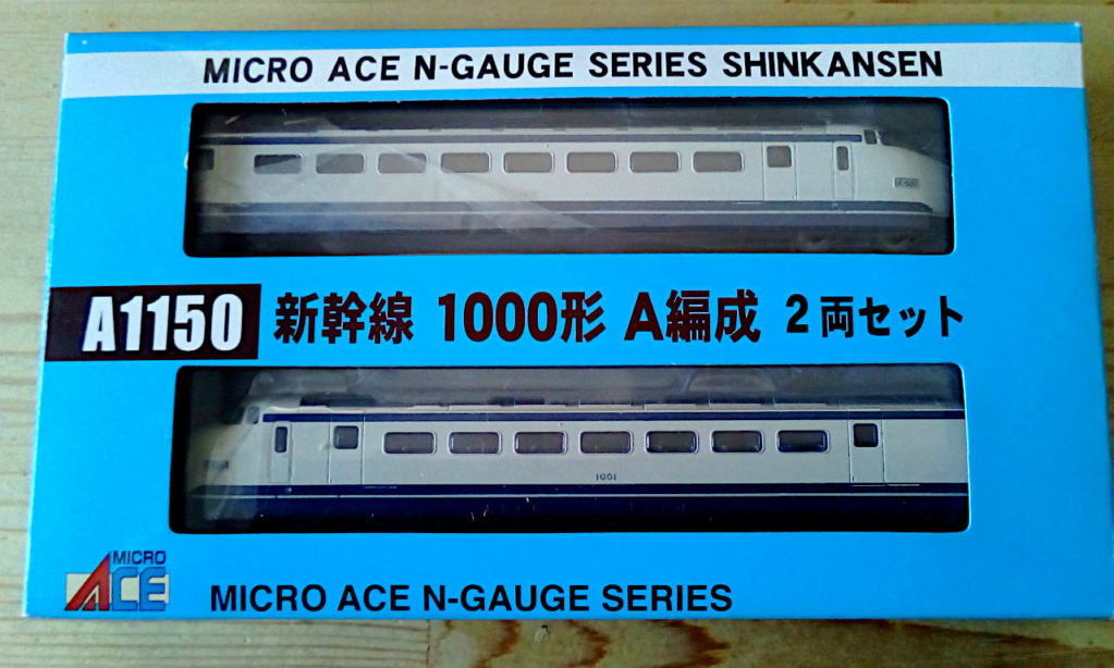Wanni-san und seine Shinkansen (in Spur N) Shinka19