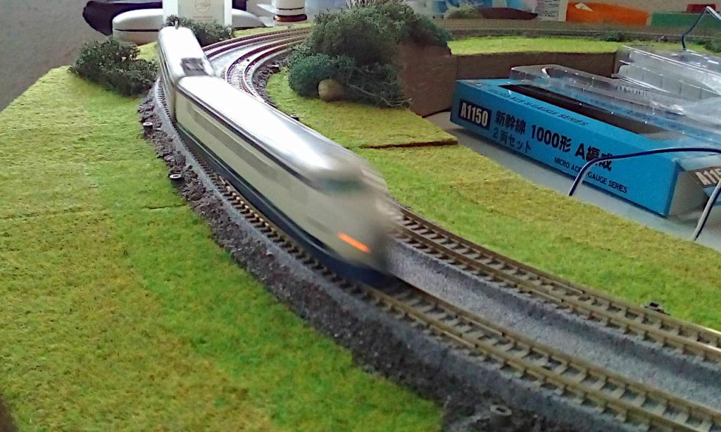 Wanni-san und seine Shinkansen (in Spur N) Shinka20
