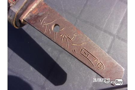 Identification d'un sabre 450h3012