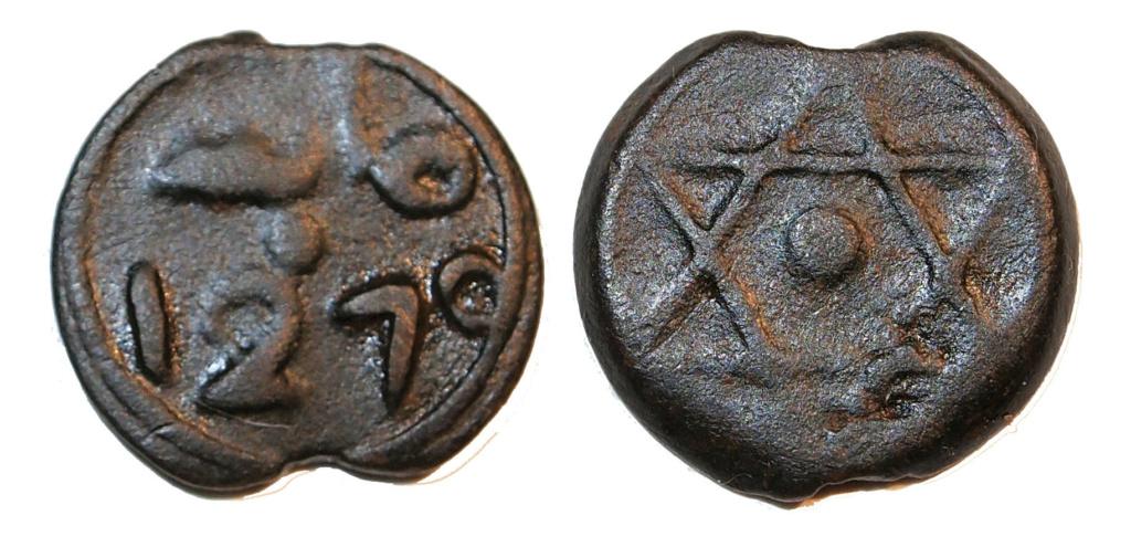 Felús 1270 H, Fez, Muley Abderramán II M18510