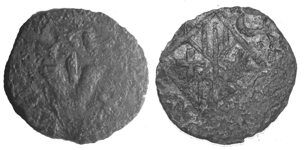Dinero de Vic, Ferran II (1479-1516) Vic_fe11