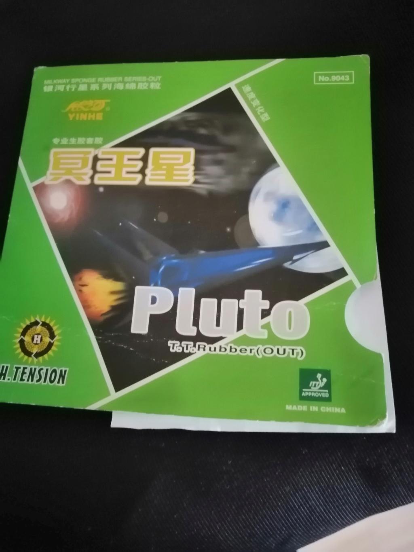 pluto Img_2010