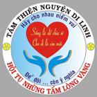Tâm Thiện Nguyện - Di Linh