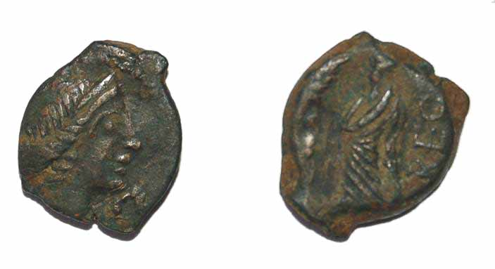 Bronce de los Volcae Arecomici (Galia) Imagen10
