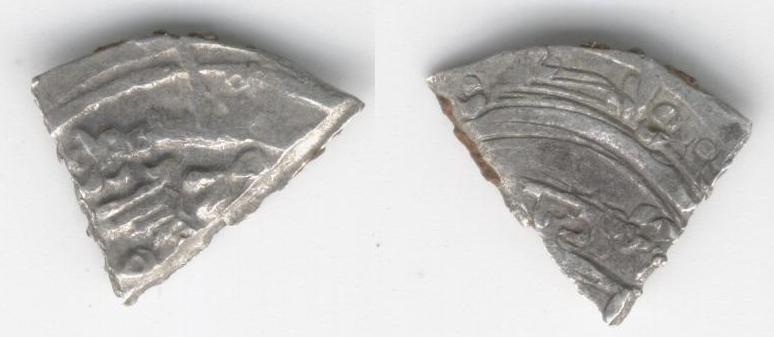 fraccion de dirham numero cuatro Moneda13