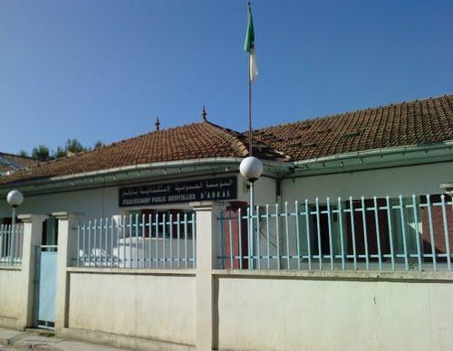 Hôpital Aokas, Bejaia  Hapita10