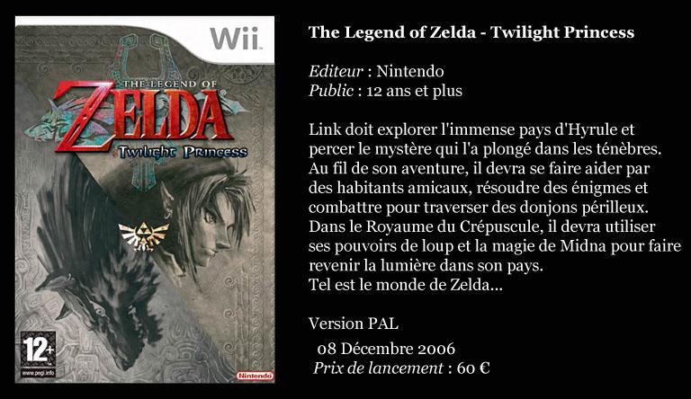 [Console]   Wii  (Nintendo)  2006. 00454916