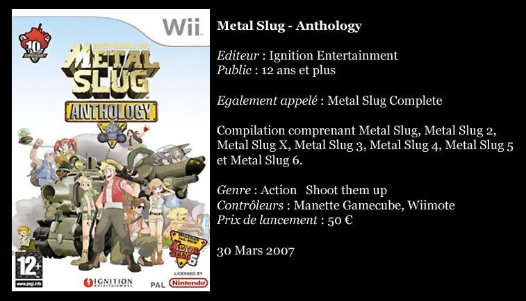[Console]   Wii  (Nintendo)  2006. Wiimet10