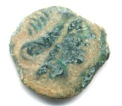Bronce de los Volcae Arecomici (Galia) Volcae10