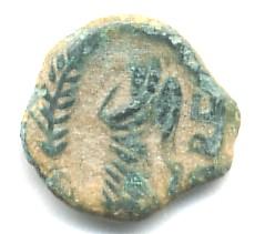 Bronce de los Volcae Arecomici (Galia) Volcae11