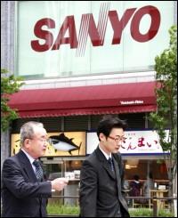 SANYO dans le rouge pourrait bien terminer dans le vert Sanyo10