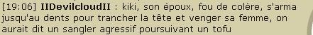 [Event Night] Le Ilthouminator (19/12/09) Sans_t16