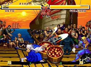 [Console] SNK Neo-geo (1990) Certai10