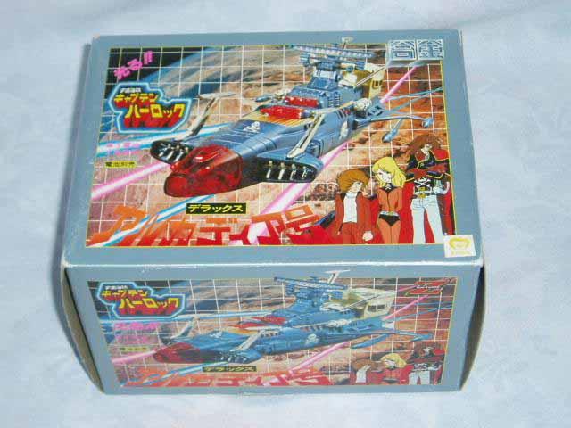 CAPTAIN HARLOCK / Albator (Takatoku/Takara)  1978-1979 Harloc35