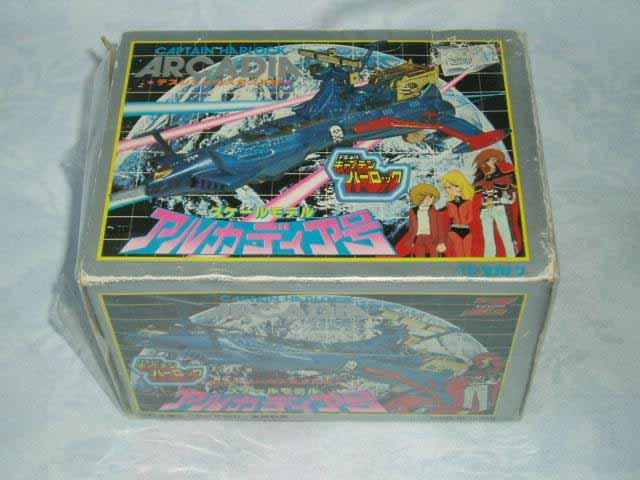 CAPTAIN HARLOCK / Albator (Takatoku/Takara)  1978-1979 Harloc37