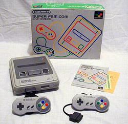 [Console] Nintendo Super Famicom/Nintendo Super NES/ Super Nintendo  (1990) Sfamiu10