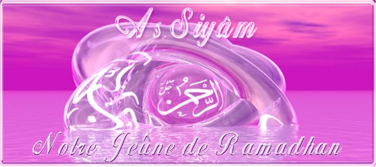 Notre Jeune De Ramadan