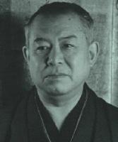 Tanizaki Junichirô  Junich10