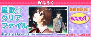 News diverses manga Twinkl10