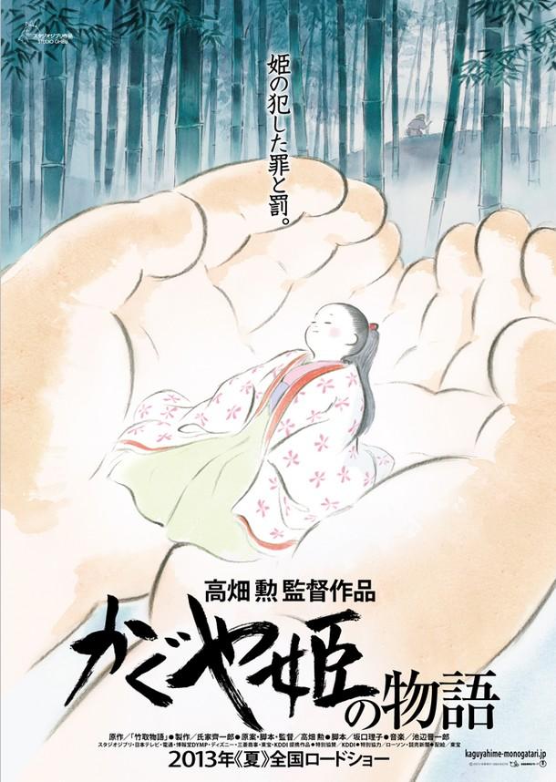 KAGUYA-HIME NO MONOGATARI - Ghibli - 23 novembre 2013 Kaguya10