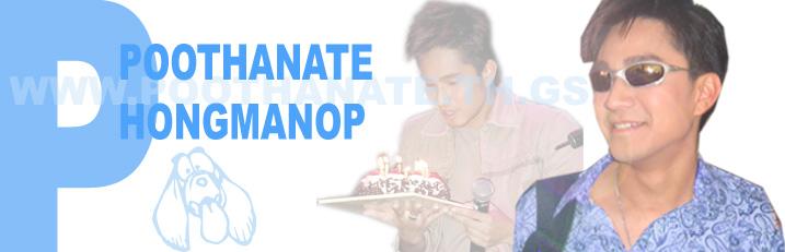 Mr.Poothanate Hongmanop Happy110