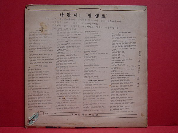 Les Vinyles .... partie 1 - Page 4 Gv510