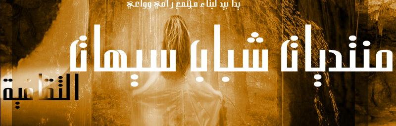بسم الله الرحمن الرحيم 16041610