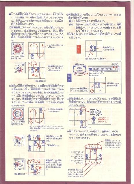 Jeu de société Saint Seiya Page5b10