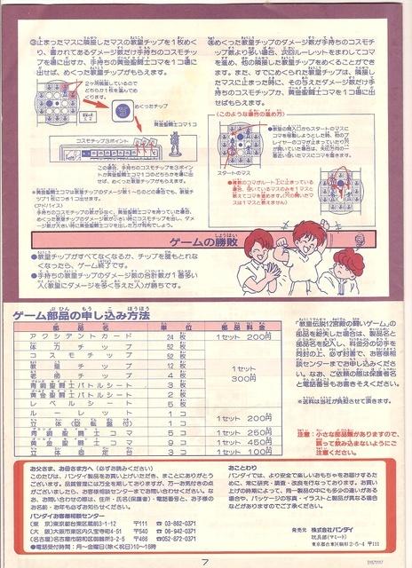 Jeu de société Saint Seiya Page8z10
