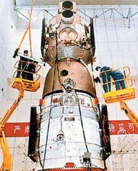 Shenzhou VII - Page 4 Xin_a510