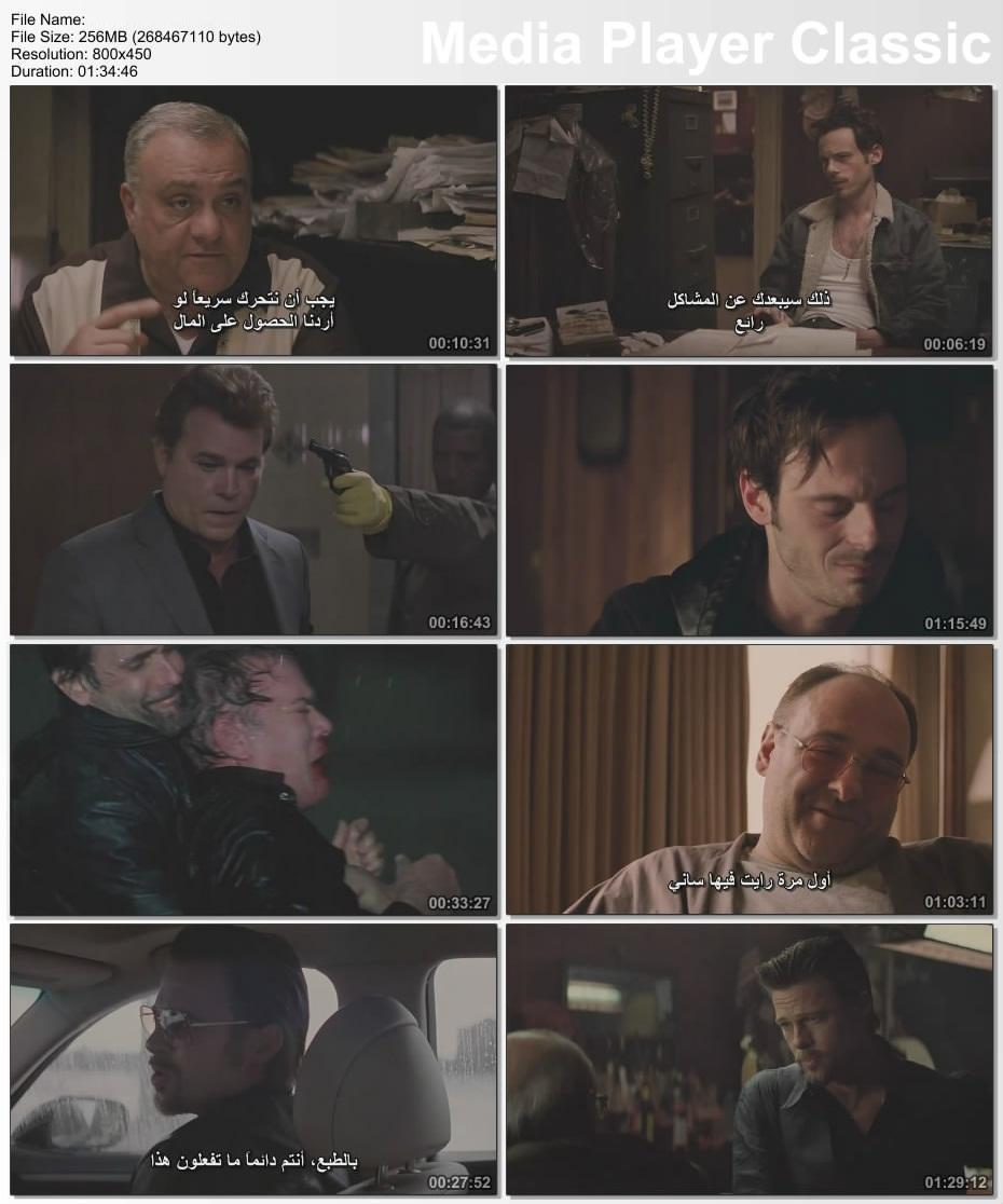 فيلم Killing Them Softly 2012 DVDrip  جريمة إثارة لـبراد بيت  بحجم 256 ميجا تحميل مباشر  25610