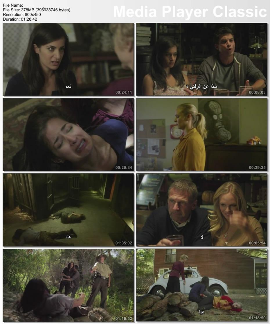 فيلم الأكشن والمغامرات Hansel And Gretel Warriors Of Witchcraft (2013) BluRay BRRip X264 Avi  37810