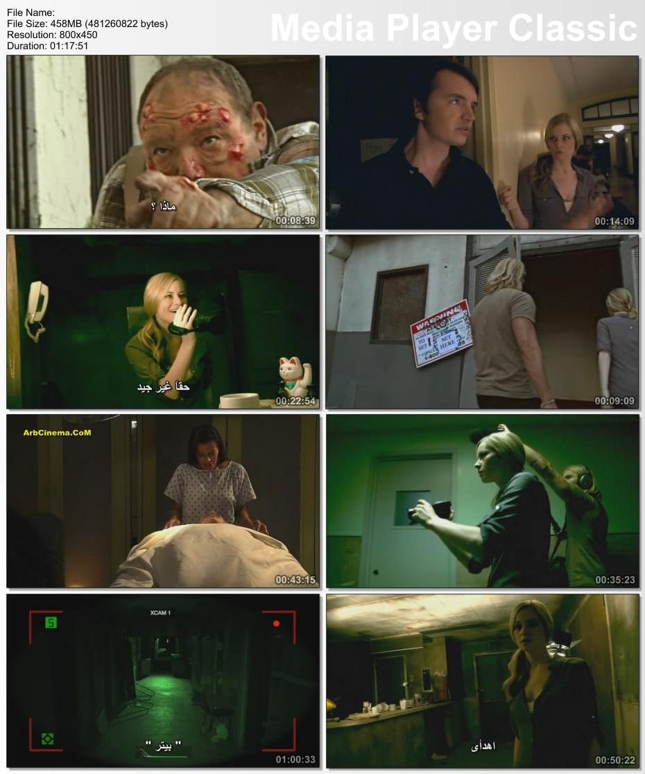 فيلم Reel Evil 2012 DVDRip بترجمة حصرية | رعب وإثارة | بحجم 458 ميجا تحميل مباشر 45810
