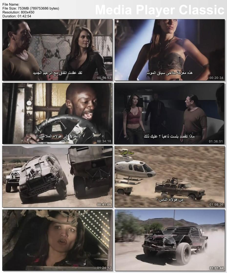 فيلم Death Race 3 Inferno 2013 DVDRip بترجمة حصرية | الجزء الثالث من فلم اكشن وإثارة | بحجم 753 ميجا تحميل مباشر  75310