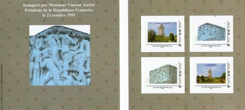 16 - Chasseneuil-sur-Bonnieure - Mémorial Résistance Memori10