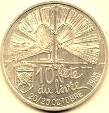 Saint-Etienne (42000)  [UEJH] Saint_12