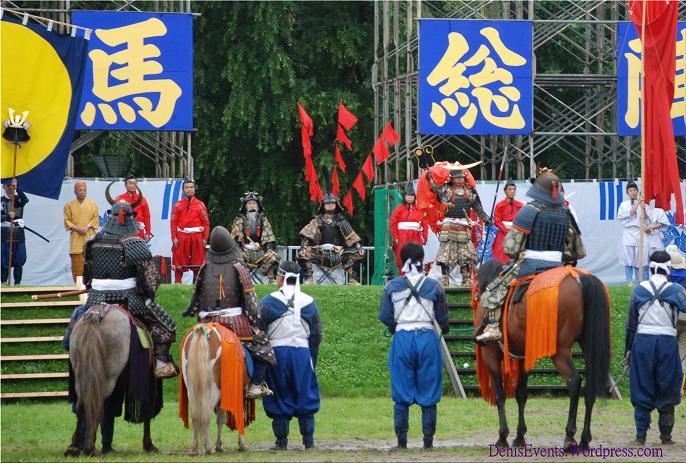 DATE Masamune (1567-1636) & Fils Date-s10