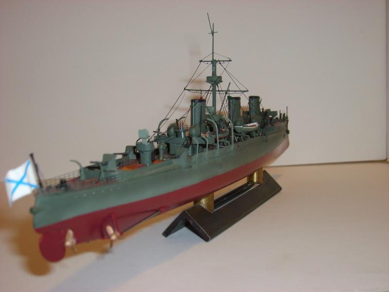 Croiseur NOVIK 1904 au 1/350 - Combrig en résine S6001513