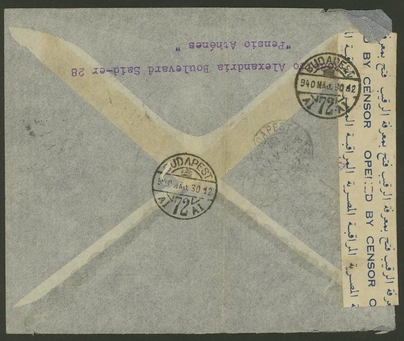 Ägypten  -  Briefe und andere Poststücke 01_13