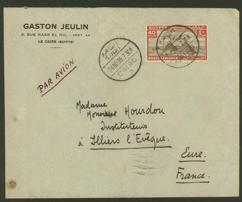 Ägypten  -  Briefe und andere Poststücke 0214