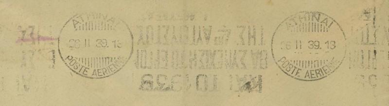 Ägypten  -  Briefe und andere Poststücke 05_12