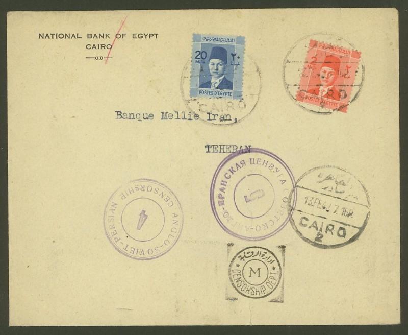Ägypten  -  Briefe und andere Poststücke 0911