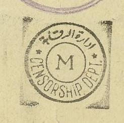 Ägypten  -  Briefe und andere Poststücke 09_zen12