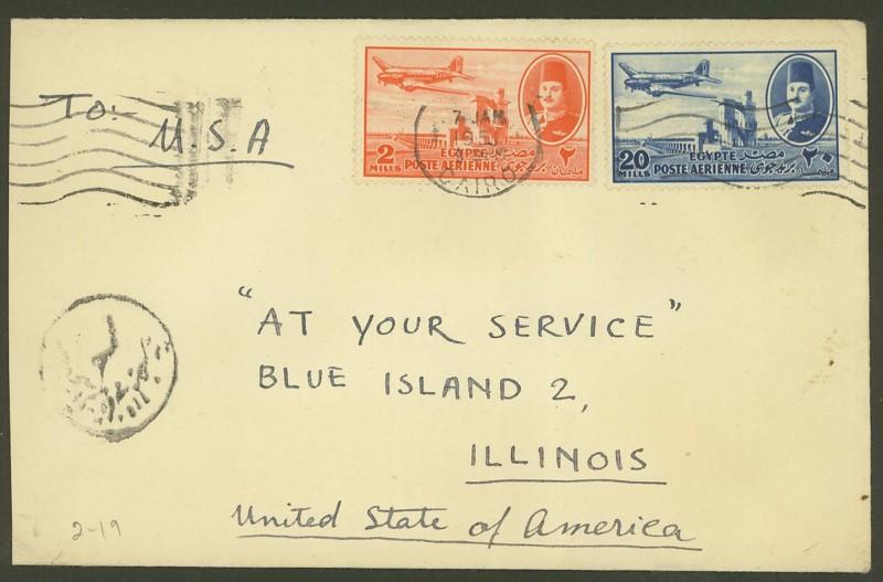 Ägypten  -  Briefe und andere Poststücke 1110