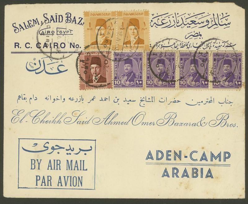 Ägypten  -  Briefe und andere Poststücke 1210