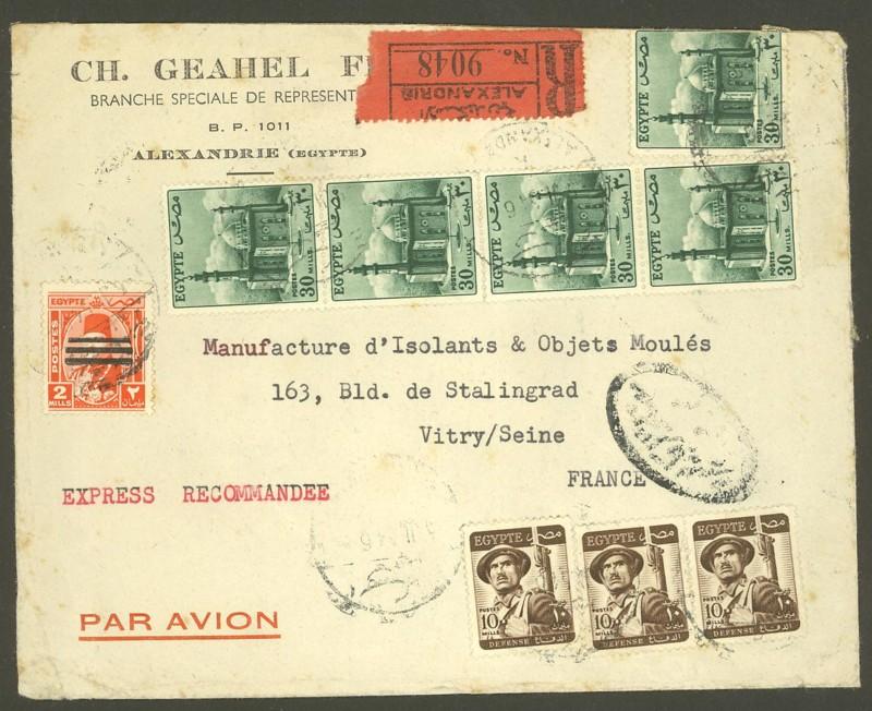 Ägypten  -  Briefe und andere Poststücke 1310