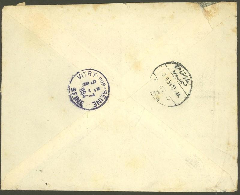 Ägypten  -  Briefe und andere Poststücke 13_10