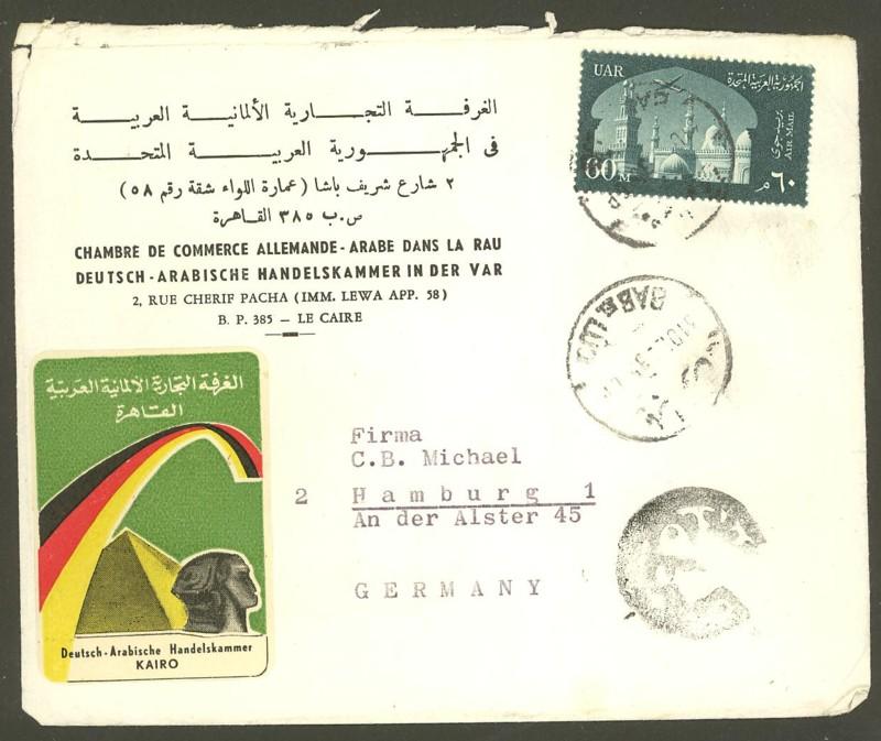 Ägypten  -  Briefe und andere Poststücke 1410