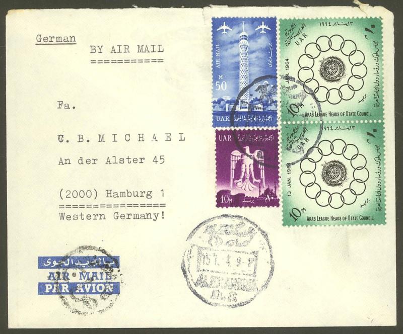 Ägypten  -  Briefe und andere Poststücke 1510